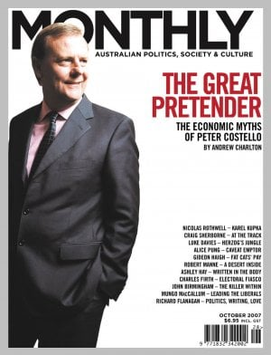 Cover: October 2007