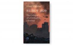 Image of Charif Majdalani's 'Beirut 2020'