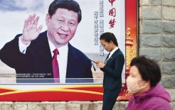 Image of poster in Beijing of President Xi Jinping