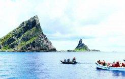 The islands Japan calls Senkaku and China calls Diaoyu. © Kyodo / Reuters